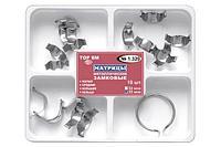 Матрицы металлические замковые контурные, набор с кольцом, 50 и 35 мкм