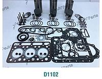 KUBOTA D1102