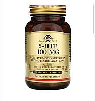 Solgar, 5-HTP (5-гидрокситриптофан), 100 мг, 90 растительных капсул