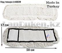 Сменная насадка для швабры из хлопка 50х17 см Ckol mop