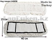 Сменная насадка для швабры из хлопка 40х15 см Wesso