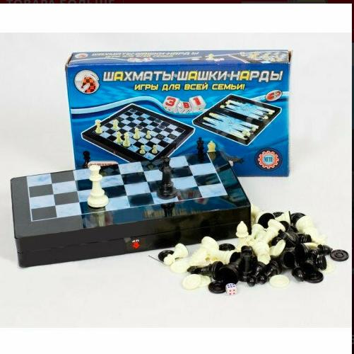 Шахматы, магнитные, 3в1, пластик - фото 1