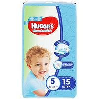 Подгузники Huggies маленькие упаковки, размеры 3, 4, 4+, 5