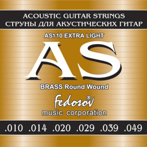 Комплект струн для акустической гитары, латунь, 10-49, Fedosov AS110 Brass Round Wound Extra Light
