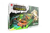 Трек, гибкая трасса с динозаврами Dinosaur Tracks