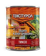 Деревозащитное средство Текстурол Тиксо, бесцветный, 1л