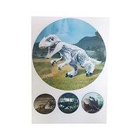 """Вафельная картинка """"Динозавры"""" д.200мм"""