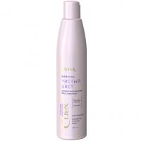 Шампунь «Чистый цвет» для светлых оттенков волос Estel Curex Color Intense Blond Shampoo 300 мл