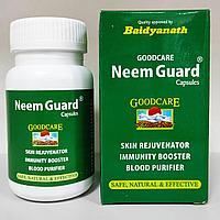 Ним Гард (Need Guard) для очищения кожи, крови, укрепления иммунитета, 60 капс