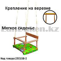 Детские подвесные качели с мягким сиденьем со спинкой деревянные зеленое