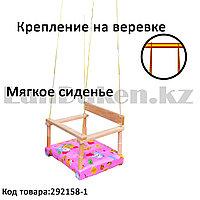 Детские подвесные качели с мягким сиденьем со спинкой деревянные розовое