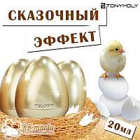 Egg Pore Silky Smooth Balm [TonyMoly]