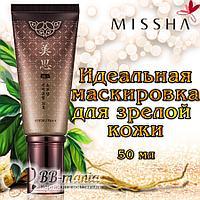 Cho Bo Yang BB Cream (Missha Oriental Herbs BB cream), SPF30/PA++ [MIssha]