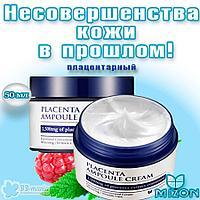 Placenta Ampoule Cream [Mizon] активный антивозрастной крем 50 мл