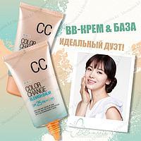 Color Change Blemish Balm CC cream [Welcos]