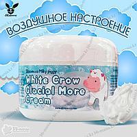 Milky Piggy White Crow Glacial More Cream [Elizavecca] Нежнейшее осветляющее суфле 100 гр