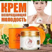 Guerisson 9 Complex Horse Oil Cream [Claire's Korea] Многофункциональный восстанавливающий крем Premium класс