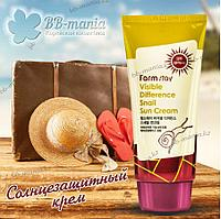 La Ferme Visible Difference Snail Sun Cream SPF50 PA++++ [Farmstay]Солнцезащитный крем 70 мл