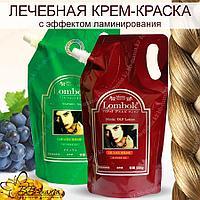 L.B. Lentisk Treatment Color Cream [Lombok]