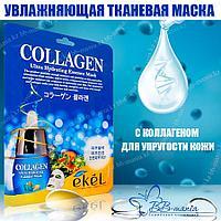Collagen Ultra Hydrating Essence Mask [Ekel]