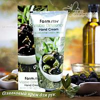 Olive Visible Difference Hand Cream [Farmstay] Оливковый крем для рук 100 мл