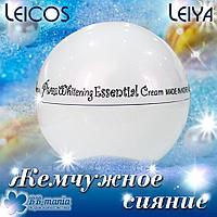 Leiya Pearl Whitening Essential Cream [Leicos] отбеливающий крем 85 мл