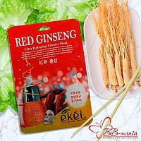 Red Ginseng Essential Mask [Ekel]
