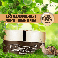Snail Recovery Cream [Deoproce] Восстанавливающий улиточный крем 100 мл