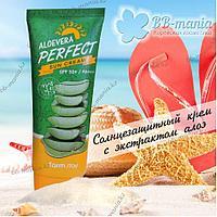 AloeVera Perfect Sun Cream SPF 50+/PA+++ [FarmStay] Солнщезащитный крем с экстрактом алоэ 70 мл