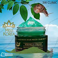 Snail Mucus Wrinkle Cream [3W CLINIC] Антивозрастной улиточный крем для лица, 50мл