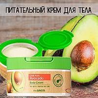 Care Plus Avocado Body Cream [The Saem] питательный крем для тела 300 мл