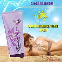 Collagen Whitening Sun cream 50+/PA+++ [Cellio] Солнцезащитный крем с коллагеном 70 мл
