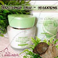 Snail Moist Control Cream [3W CLINIC] Увлажняющий улиточный крем, 50 гр