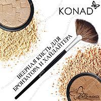 Art Make-up Professional Fan Brush [Konad]