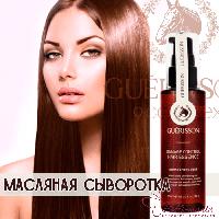 Guerisson Damage Control Hair Essence [Claire's Korea]