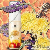 Honey Moisture Essence [Ottie] Нежная эссенция с экстрактом меда