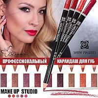 Studio Make-Up Soffio Lipliner Pencil S68 [Soffio Masters]