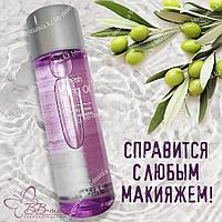 Aspasia Deep Fresh Cleansing Oil