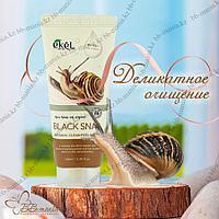 Natural Clean Peeling Gel Black Snail 100 ml [Ekel]