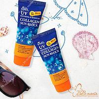 Collagen Sun Block SPF 50 PA+++ [Ekel] Солнцезащитный крем с коллагеном 70 мл
