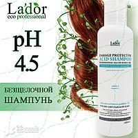 Damage Protector Acid Shampoo [La'dor]