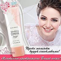 Secret Solution Wedding Dress Cream [It's Skin]