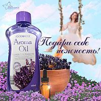 Lavender Body Essence Aroma Oil [Food a Holic]