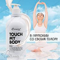 Touch My Body Goat Milk Body Wash [ESTHETIC HOUSE]