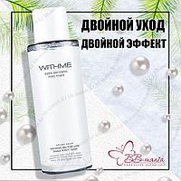 Withme Snow Whitening Pore Toner [EVAS]