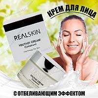Youth21 Cream Colostrum [REALSKIN] Крем на основе молозива 50 мл