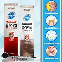 LG Perioe Cliden Brightening Solution Toothpaste