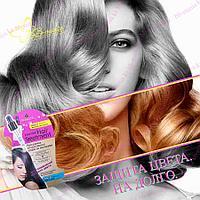 Intensive Hair Treatment Восстановление и защита цвета [Skinlite]