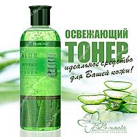 Visible Difference Fresh Aloe Toner [FarmStay] Освежающий тонер с алое 350 мл