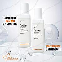 V7 Emulsion [Dr. Jart+]